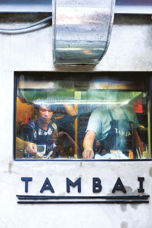 Tambai is one of the restaurants that slowly transform Makati's red light district into a hipster food district like Williamsburg in Brooklyn.