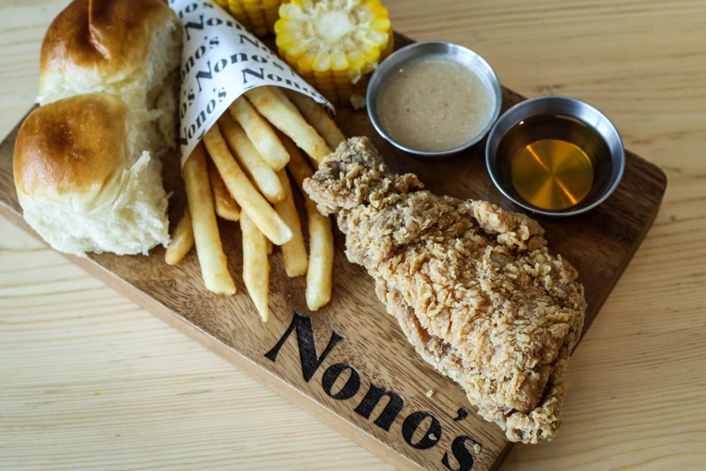 2017-04-nolisoli-eats-nonos26