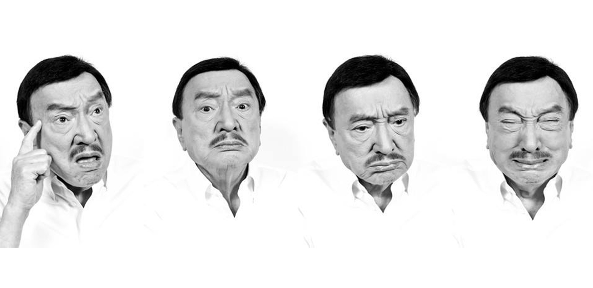 """Rodolfo """"Dolphy"""" Quizon, Sr. is a Grand Collar awardee. (Photo courtesy of dolphyquizon.com)"""