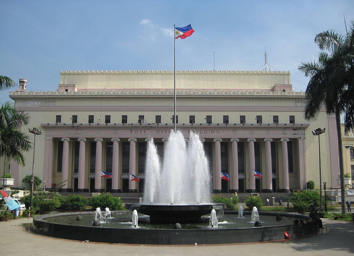philippine-post-office_0
