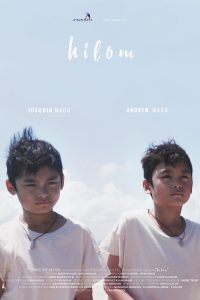 nolisoliph Cinemalaya2017 Hilom