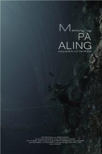 nolisoliph Cinemalaya2017 Manong ng