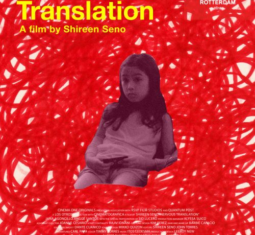 nolisoli moma shireen seno film nervous translation