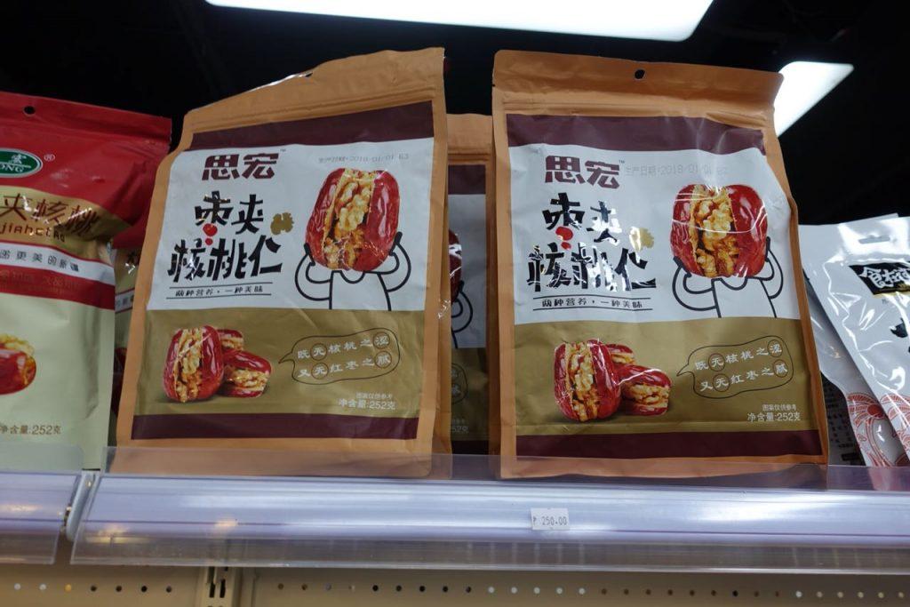 nolisoli shrimp master life market