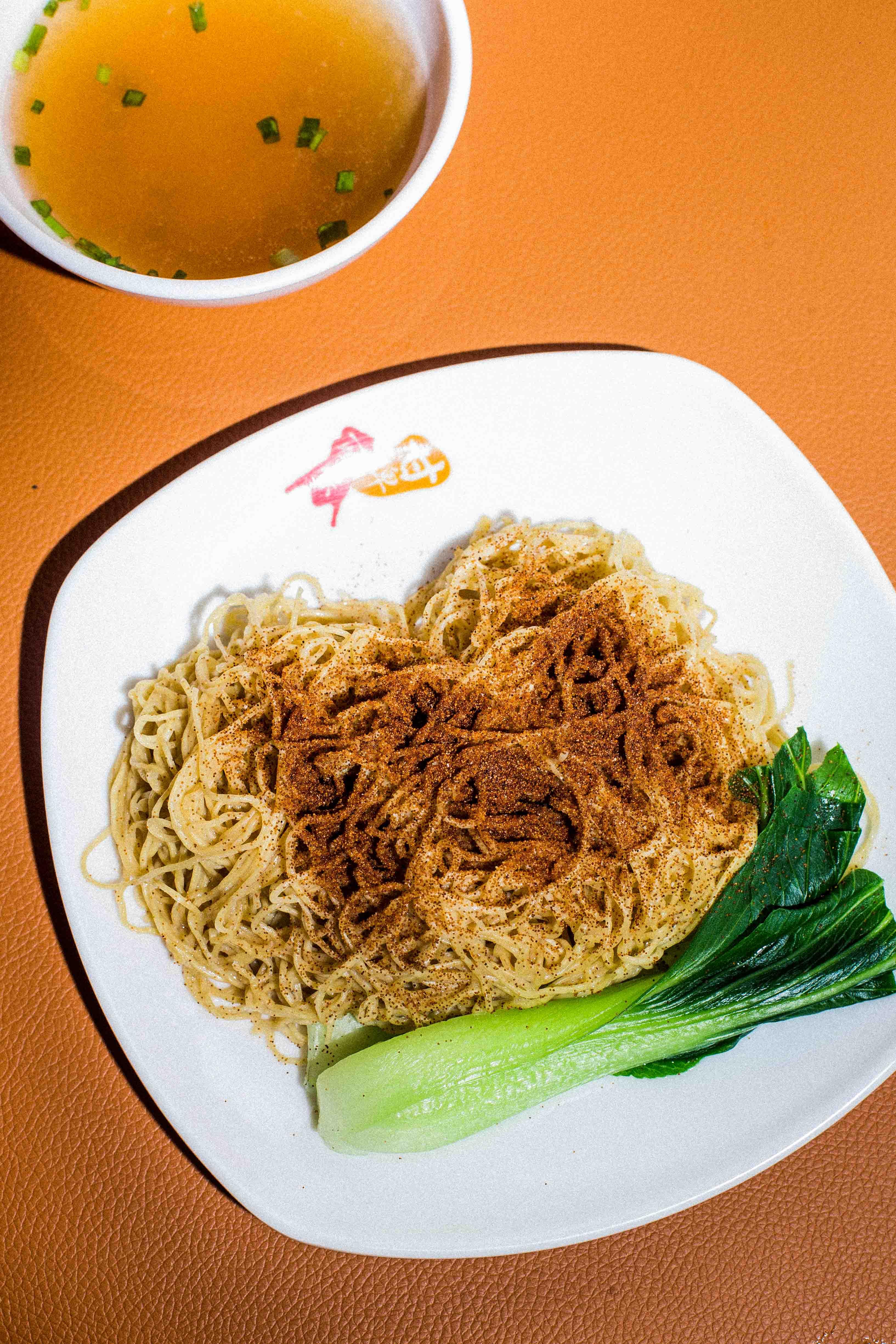 nolisoli eats restaurant kam's roast