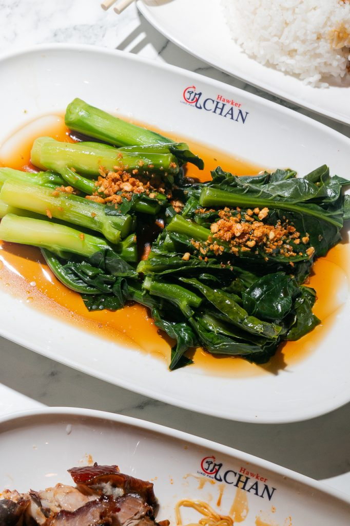 hawker chan side dishes seasonal vegetables