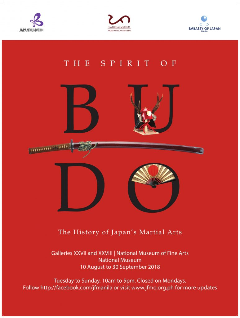the spirit of budo japanese martial arts exhibit