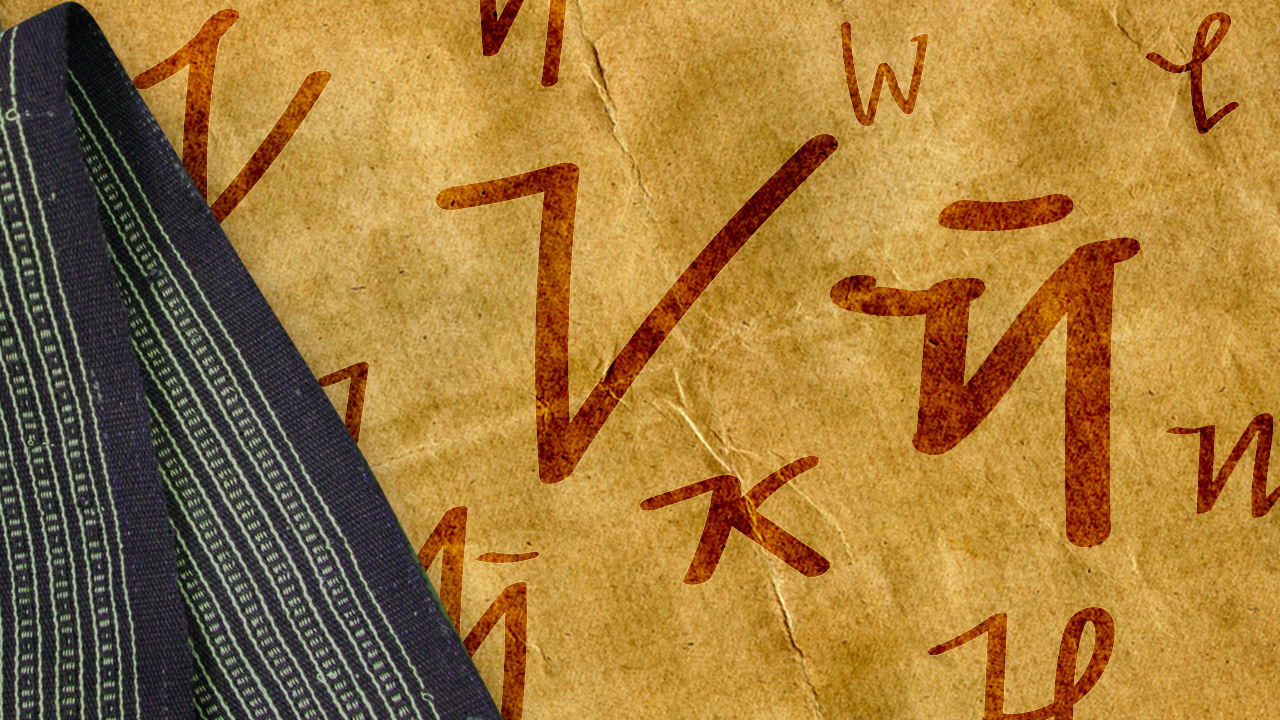 nolisoli writing a nation baybayin hanunuo national kulitan writing system