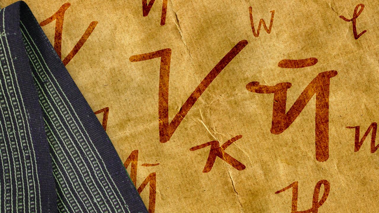 nolisoli writing a nation baybayin hanunuo national kulitan writing system
