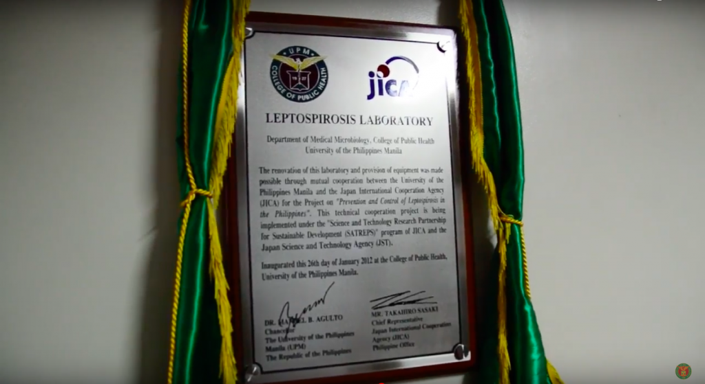 nolisoli leptospirosis vaccine