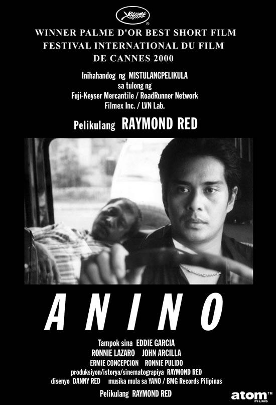 nolisoli ayala museum alternative filipino films
