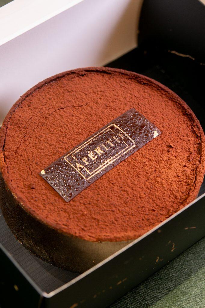aperitif triple chocolate fudge cake