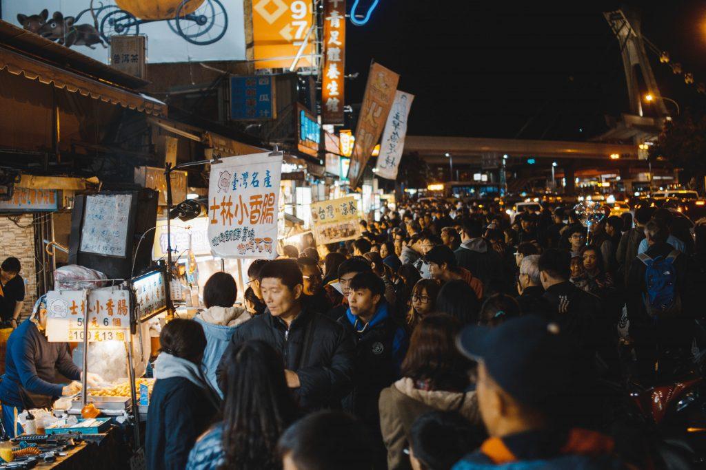 taipei streetfood