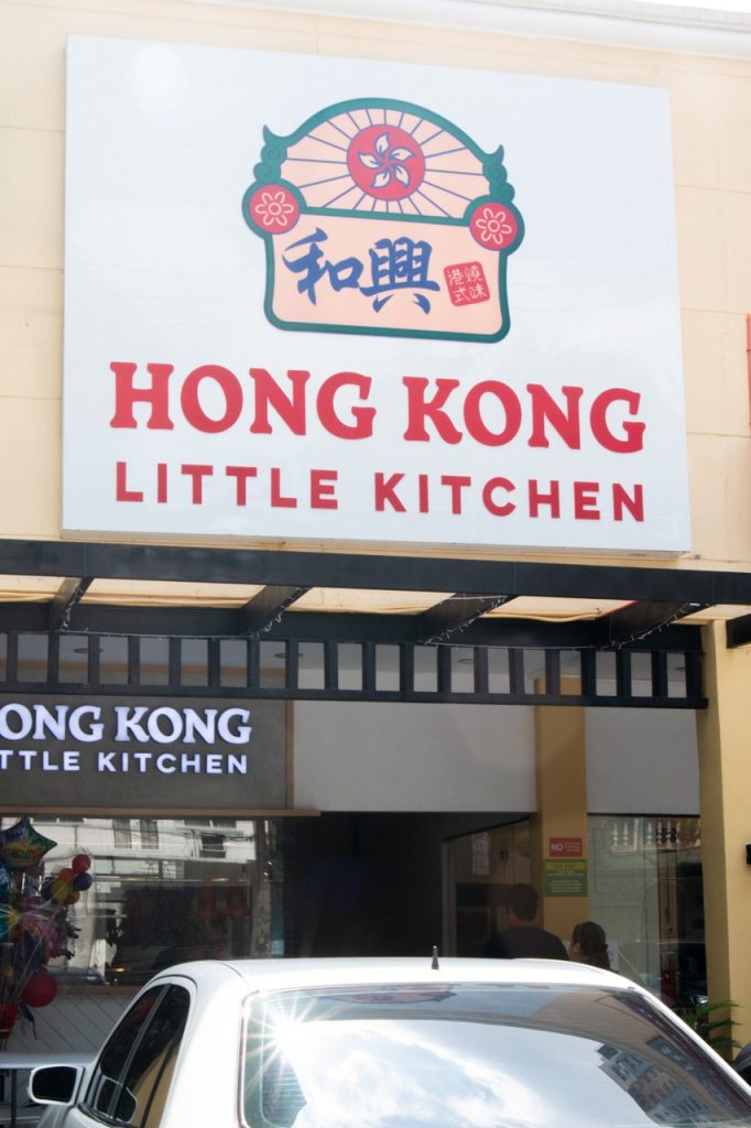 hong kong little kitchen